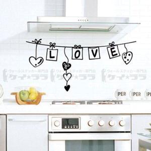 ウォールステッカー 壁 北欧 LOVE 壁紙シール ウォールシール ラブ 転写タイプ 貼ってはがせる のりつき 壁紙シール ウォールシール|wallstickershop