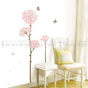 ウォールステッカー 壁 ピンクの花 貼ってはがせる のりつき 壁紙シール ウォールシール 植物 木 花|wallstickershop