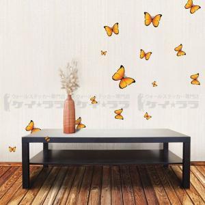 ウォールステッカー 壁 北欧 黄色い蝶 貼ってはがせる のりつき 壁紙シール ウォールシール ウォールステッカー本舗|wallstickershop