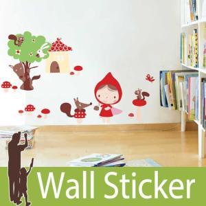 ウォールステッカー 童話 赤ずきんちゃん 壁紙シール ウォールステッカー 木 ウォールステッカー 壁紙 ウォールステッカー|wallstickershop