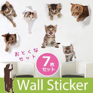 トリックアート ウォールステッカー ネコ 猫 飛び出る 7枚セット 北欧 かわいい wall sticker トイレ リビング 貼ってはがせる デコ|wallstickershop