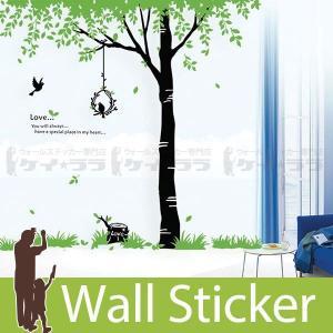 ウォールステッカー 壁 木 背高い木と鳥 貼ってはがせる のりつき 壁紙シール ウォールシール 植物 木 花|wallstickershop