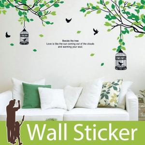 ウォールステッカー 壁 木 みどり木と鳥かご 貼ってはがせる のりつき 壁紙シール ウォールシール 植物 木 花|wallstickershop