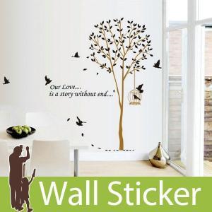 ウォールステッカー 壁 木 茶色木と鳥かご 貼ってはがせる のりつき 壁紙シール ウォールシール 植物 木 花 y1|wallstickershop