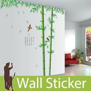 ウォールステッカー 壁 木 竹と鳥 貼ってはがせる のりつき 壁紙シール ウォールシール 植物 木 花 アジアン|wallstickershop