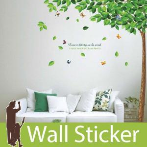 ウォールステッカー 壁 木 緑木と蝶 貼ってはがせる のりつき 壁紙シール ウォールシール 植物 木 花|wallstickershop