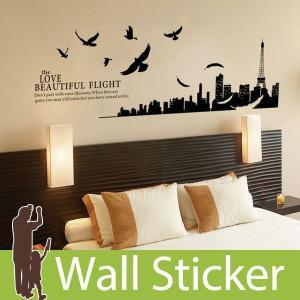 ウォールステッカー 壁 北欧 エッフェル塔とパリ市街 貼ってはがせる のりつき 壁紙シール ウォールシール ウォールステッカー本舗|wallstickershop