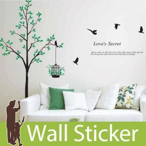 ウォールステッカー 壁 木 木と鳥かご&鳥 貼ってはがせる のりつき 壁紙シール ウォールシール 植物 木 花|wallstickershop