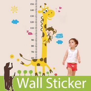 ウォールステッカー 壁 身長計 キリンさんとお猿さん 貼ってはがせる のりつき 壁紙シール ウォールシール 動物|wallstickershop