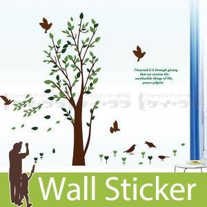 ウォールステッカー 壁 木 緑木と鳥たち 貼ってはがせる のりつき 壁紙シール ウォールシール 植物 木 花|wallstickershop