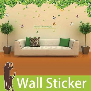 ウォールステッカー 壁 木 木の葉と蝶 2枚セット 貼ってはがせる のりつき 壁紙シール ウォールシール ウォールステッカー本舗|wallstickershop