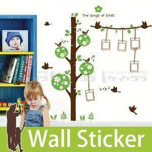 ウォールステッカー 壁 木 小鳥の歌&壁フレーム 貼ってはがせる のりつき 壁紙シール ウォールシール 植物 木 花|wallstickershop