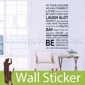 ウォールステッカー 壁 英語 文字 英字 英文字(IN THIS HOUSE) 貼ってはがせる のりつき 壁紙シール ウォールシール ウォールステッカー本舗|wallstickershop