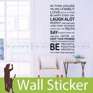 (お買い得セール50%OFF)ウォールステッカー 壁 英語 文字 英字 英文字(IN THIS HOUSE) 貼ってはがせる のりつき 壁紙シール ウォールシール|wallstickershop
