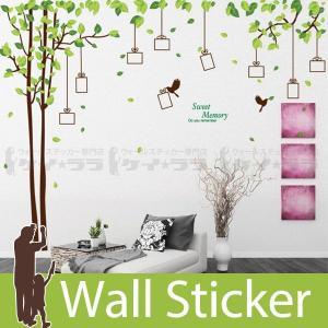 ウォールステッカー 壁 木 スイートメモリー 壁フレーム 2枚セット 貼ってはがせる のりつき 壁紙シール ウォールシール 植物 木 花|wallstickershop