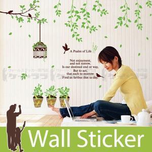 ウォールステッカー 壁 木 木と鳥かご 60×90サイズ 貼ってはがせる のりつき 壁紙シール ウォールシール 植物 木 花|wallstickershop