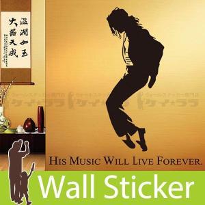 ウォールステッカー 壁 北欧 マイケルジャクソン 貼ってはがせる のりつき 壁紙シール ウォールシール ウォールステッカー本舗|wallstickershop