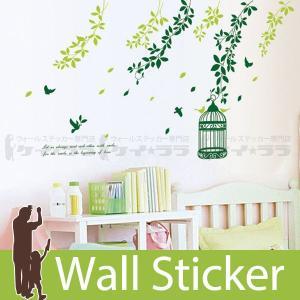 ウォールステッカー 壁 木 緑の鳥かごと木 貼ってはがせる のりつき 壁紙シール ウォールシール 植物 木 花|wallstickershop