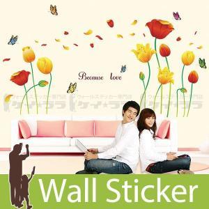 ウォールステッカー 壁 花 カラフル 花 貼ってはがせる のりつき 壁紙シール ウォールシール 植物 木 花|wallstickershop