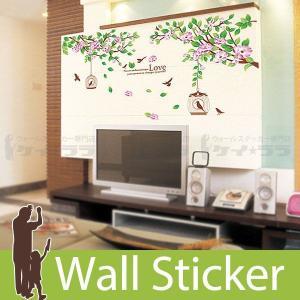 ウォールステッカー 壁 ハイビスカス&鳥かご 貼ってはがせる のりつき 壁紙シール ウォールシール ウォールステッカー本舗|wallstickershop