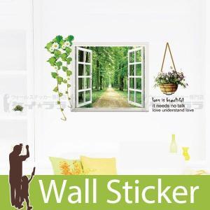 ウォールステッカー 木 花 森道の窓 窓型 貼ってはがせる のりつき 壁紙シール ウォールシール|wallstickershop