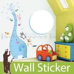 ウォールステッカー 壁 身長計 ぞうさん 貼ってはがせる のりつき 壁紙シール ウォールシール ウォールステッカー本舗|wallstickershop