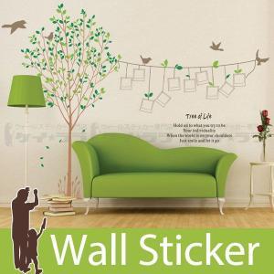ウォールステッカー 壁 木 ツリー・オフ・ライフ 壁フレーム 2枚セット 貼ってはがせる のりつき 壁紙シール ウォールシール 植物 木 花|wallstickershop