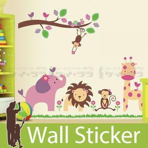 ウォールステッカー 壁 木 動物園 60×90サイズ 貼ってはがせる のりつき 壁紙シール ウォールシール ウォールステッカー本舗|wallstickershop