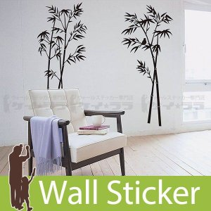 ウォールステッカー 壁 木 竹 モノトーン 貼ってはがせる のりつき 壁紙シール ウォールシール 植物 木 花 アジアン|wallstickershop