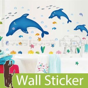 ウォールステッカー 壁 海 イルカ 貼ってはがせる のりつき 壁紙シール ウォールシール ウォールステッカー本舗|wallstickershop
