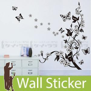 ウォールステッカー 壁 木 花 ツリー・蝶 モノトーン 貼ってはがせる のりつき 壁紙シール ウォールシール 植物 木 花|wallstickershop