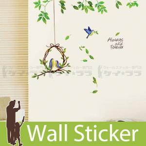 ウォールステッカー 壁 木 鳥の巣 50×70サイズ 貼ってはがせる のりつき 壁紙シール ウォールシール ウォールステッカー本舗|wallstickershop