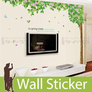 ウォールステッカー 壁 木 花 緑木と蝶 2枚セット 貼ってはがせる のりつき 壁紙シール ウォールシール 植物 木 花|wallstickershop