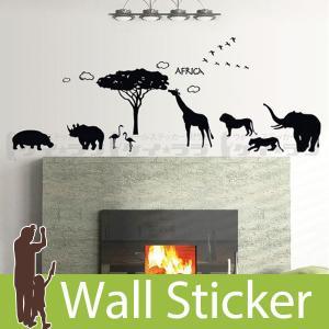 ウォールステッカー 壁 木 アフリカ 動物 モノトーン 貼ってはがせる のりつき 壁紙シール ウォー...