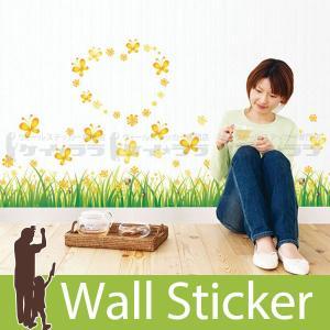 ウォールステッカー 壁 花 花と蝶2 貼ってはがせる のりつき 壁紙シール ウォールシール 植物 木 花|wallstickershop