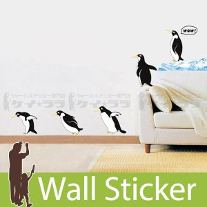 ウォールステッカー 壁 海 ペンギン 貼ってはがせる のりつき 壁紙シール ウォールシール 動物|wallstickershop