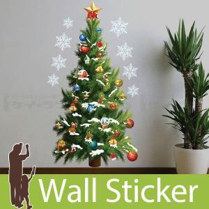 ウォールステッカー 壁 クリスマス クリスマスツリー 50×70 貼ってはがせる のりつき 壁紙シール ウォールシール 植物 木 花|wallstickershop
