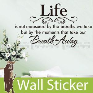 ウォールステッカー 壁 英語 文字 英字 英文字(Life) 転写タイプ 貼ってはがせる のりつき 壁紙シール ウォールシール ウォールステッカー本舗|wallstickershop