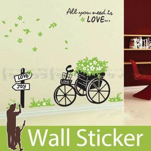 ウォールステッカー 壁 花 カートと草 貼ってはがせる のりつき 壁紙シール ウォールシール 植物 木 花 wallstickershop