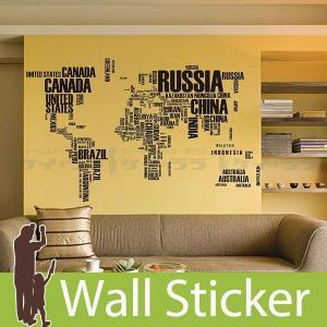 ウォールステッカー 壁 世界地図 英語 文字 貼ってはがせる のりつき 壁紙シール ウォールシール ウォールステッカー本舗|wallstickershop