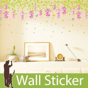 ウォールステッカー 壁 花 ふじの花と蝶 貼ってはがせる のりつき 壁紙シール ウォールシール 植物 木 花|wallstickershop