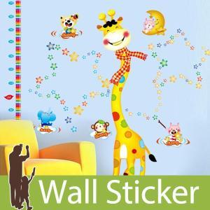 ウォールステッカー 壁 身長計 キリン 貼ってはがせる のりつき 壁紙シール ウォールシール ウォールステッカー本舗 wallstickershop
