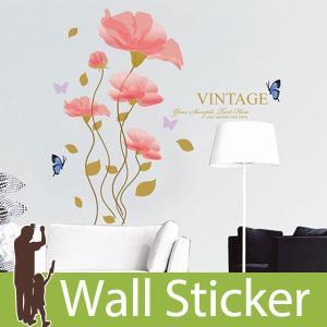 ウォールステッカー 壁 花 英文字と花 貼ってはがせる のりつき 壁紙シール ウォールシール 植物 木 花|wallstickershop