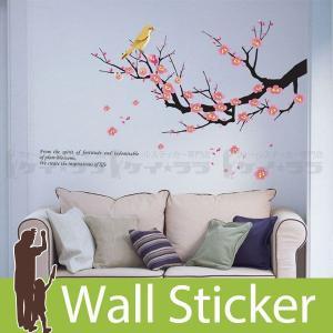 ウォールステッカー 壁 木 花 梅の木と鳥 貼ってはがせる のりつき 壁紙シール ウォールシール 植物 木 花|wallstickershop