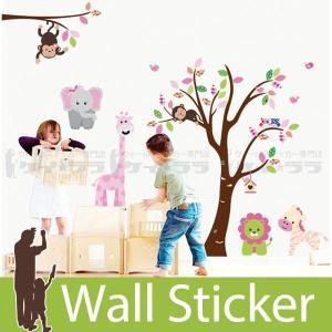 ウォールステッカー 壁 木 動物とツリー 貼ってはがせる のりつき 壁紙シール ウォールシール ウォールステッカー本舗|wallstickershop