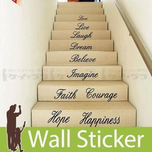 ウォールステッカー 壁 英語 文字 英字 英文字(Love Live Laugh) 貼ってはがせる のりつき 壁紙シール ウォールシール ウォールステッカー本舗|wallstickershop