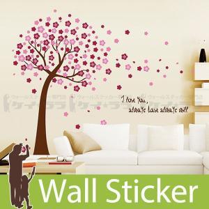 ウォールステッカー 壁 木 花 舞ってる花びら 貼ってはがせる のりつき 壁紙シール ウォールシール 植物 木 花|wallstickershop