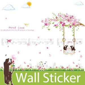ウォールステッカー 壁 木 花 花ぶらんこ 貼ってはがせる のりつき 壁紙シール ウォールシール 植物 木 花|wallstickershop