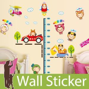 ウォールステッカー 壁 身長計 乗り物シリーズ 貼ってはがせる のりつき 壁紙シール ウォールシール ウォールステッカー本舗 wallstickershop