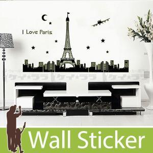 ウォールステッカー 壁 北欧 エッフェル塔 蓄光 貼ってはがせる のりつき 壁紙シール ウォールシール ウォールステッカー本舗|wallstickershop
